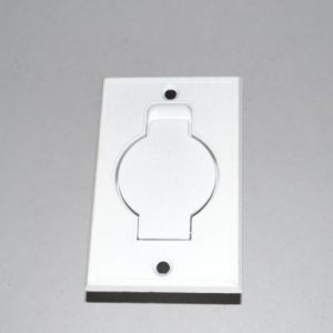 Inlet cover plate
